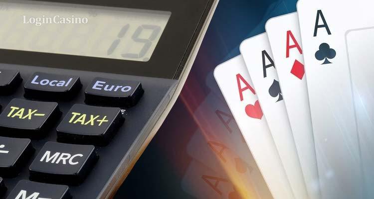Налог на покер онлайн играть онлайн казино на рубли с моментальным выводом средств